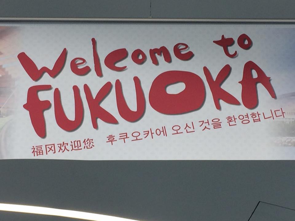 Nihon Sport helpt jeugdteam Essink naar toernooi in Fukuoka