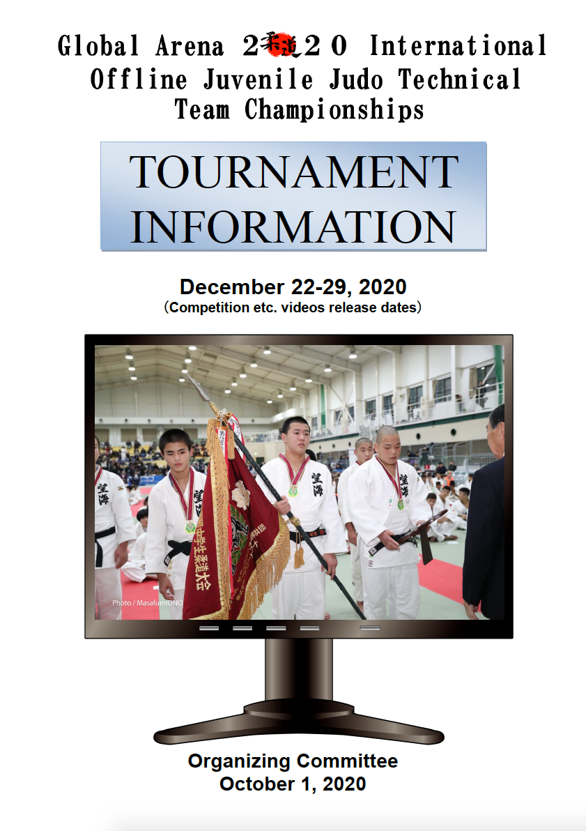 Global Arena 2020 International Offline Juvenile Judo Technical Team Championships (Fukuoka, Japan)
